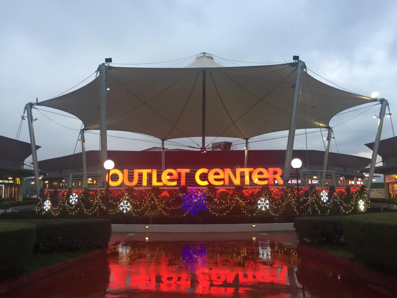 Outlet Center İzmit yeni yıla özel etkinliklerle girecek