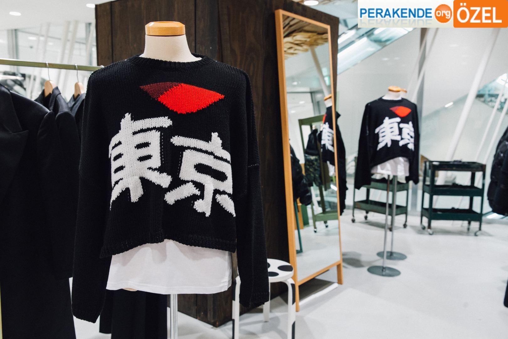 Moda markalarının bilinçli tedarikçisi: Woolmark!