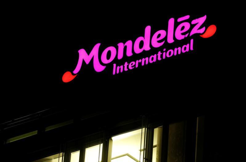Mondelez geleceği düşünerek atıştırmalıklar üretiyor