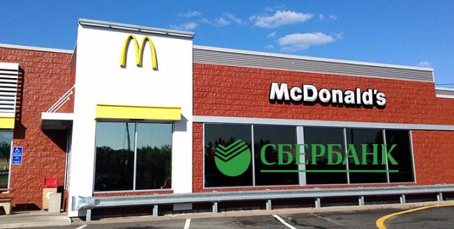 McDonalds Sberbank'la ortak hareket edebilir