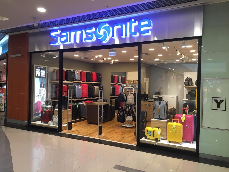 Samsonite'ın Türkiye büyümesi devam ediyor