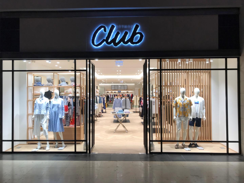 Beymen'in 50'inci mağazası kapılarını açtı