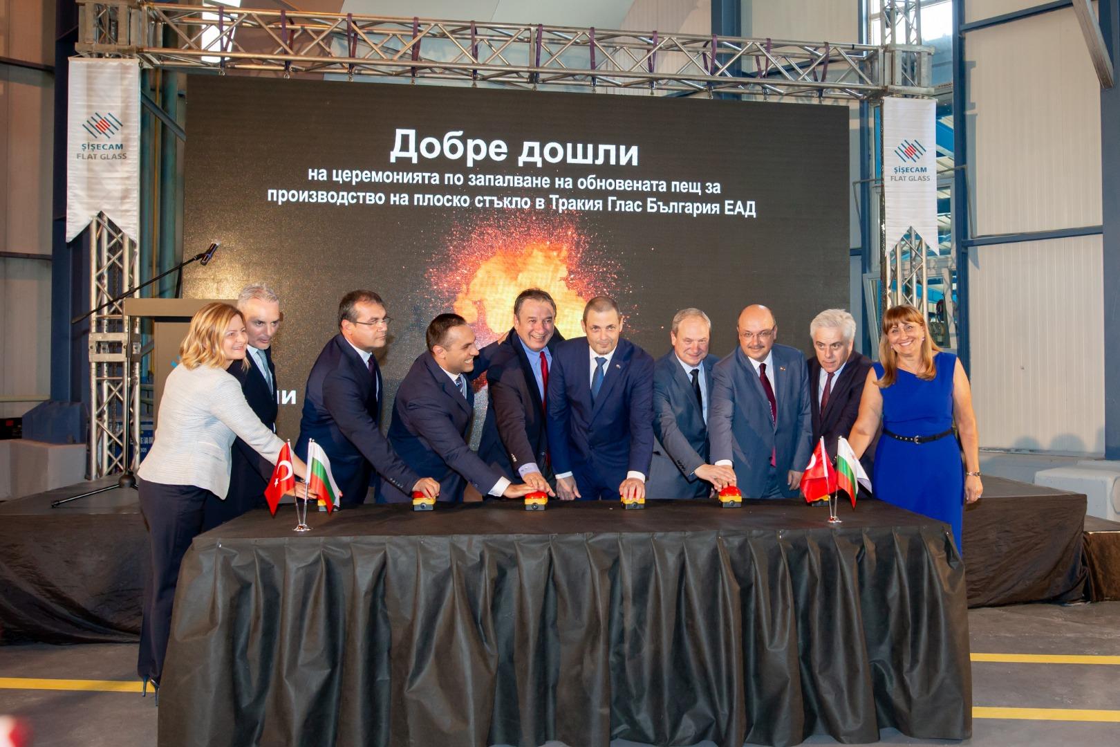 Şişecam'ın Bulgaristan tesisinin fırını yenilendi