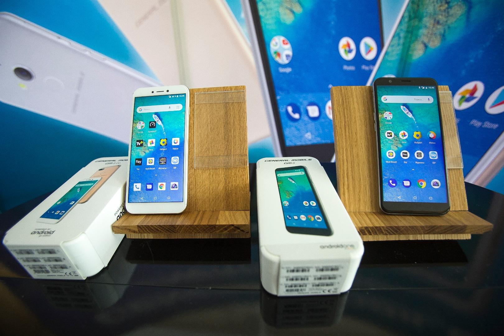 General Mobile 100 milyon TL'lik yatırım gerçekleştirdi