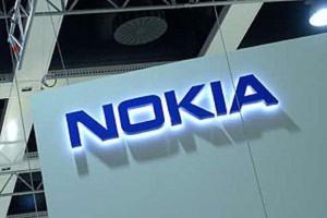 Nokia, mevcut 5 milyon radyo ünitesinin 5G'ye yükseltilebileceğini açıkladı