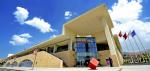 Forum Erzurum AVM'ye TSE güvenli hizmet belgesi