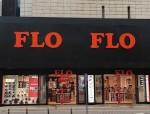 FLO'dan Bursa'ya yeni mağaza