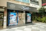 Kiehl's Mağazaları da ürünleri gibi çevre dostu