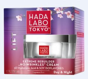 Japonya'nın 1 numaralı cilt bakım markası Hada Labo Tokyo'dan Anneler Gününe özel koleksiyon