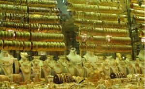 Fed kararı sonrası küresel altın fiyatları çakıldı, Türkiye'de düşüş sınırlı