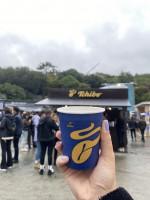 Tchibo, İstanbul Kahve Festivali'nde kahve tutkunlarıyla buluştu