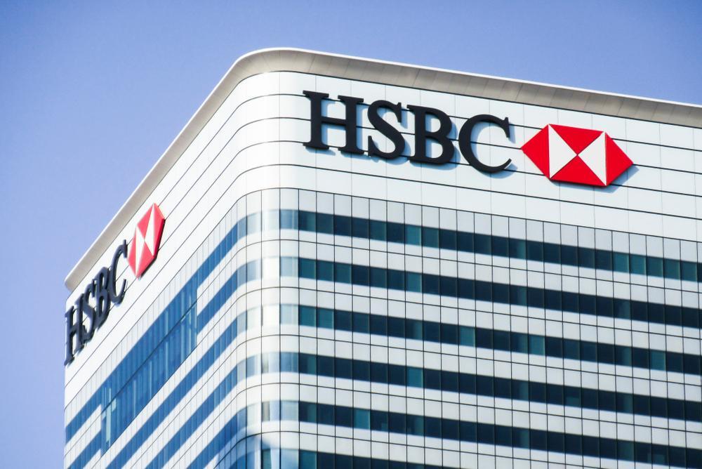 HSBC bankası Türkiye'den çıkmayı değerlendiriyor