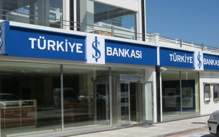 İş Bankası ödemeleri öteledi, kart limitlerini artırdı